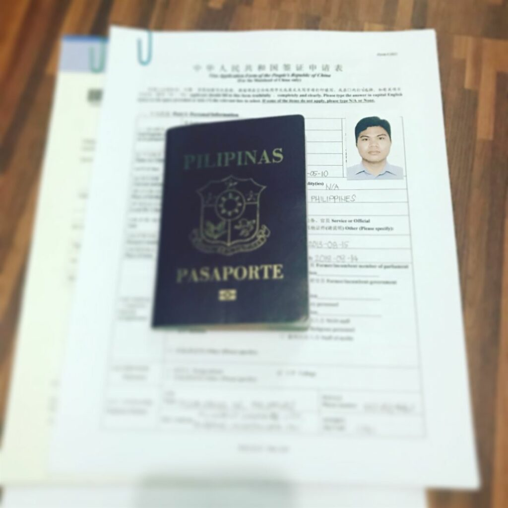My printed application forms for Chinese Tourist Visa