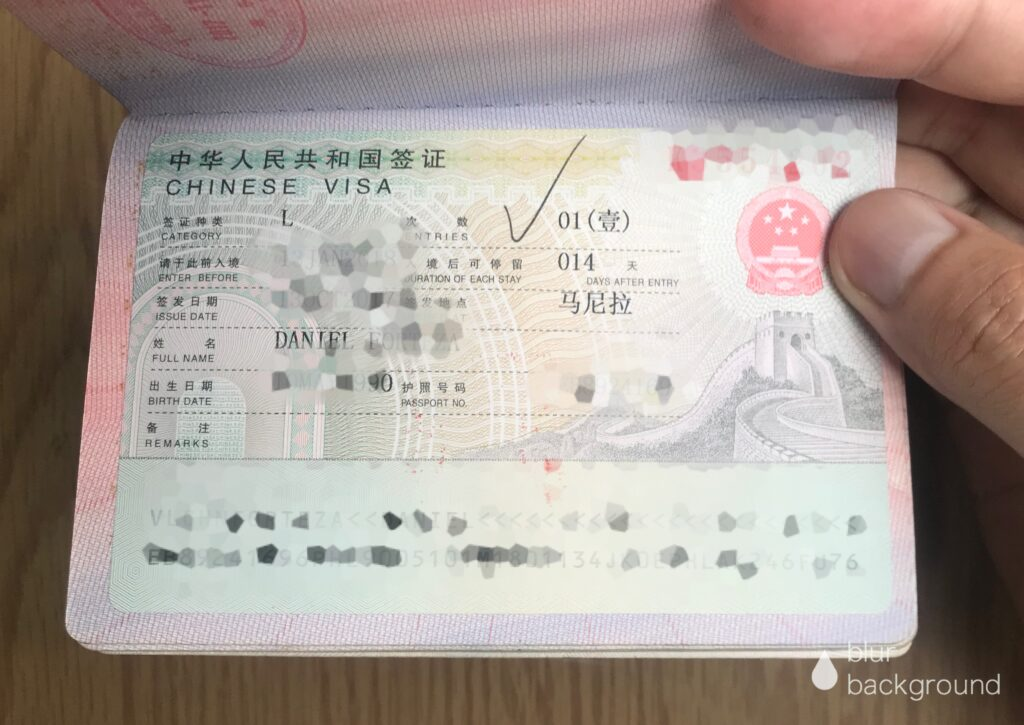 Dan Travels How To Apply For Chinese Tourist Visa With Your Philippine Passport 2019