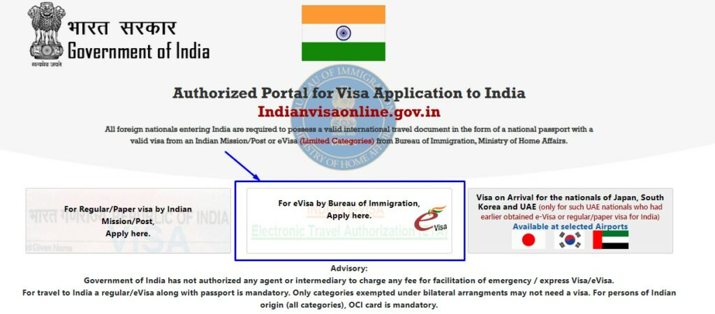 India's e Visa page | Dantravels.org