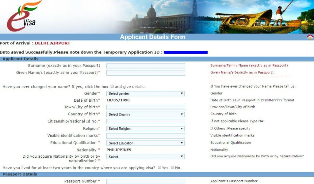 Website of Indian tourist visa