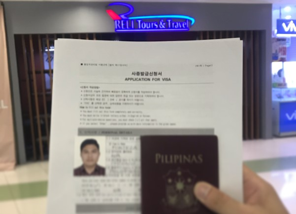 Reli Tours and Travels SM Southmall - South Korean Tourist Visa