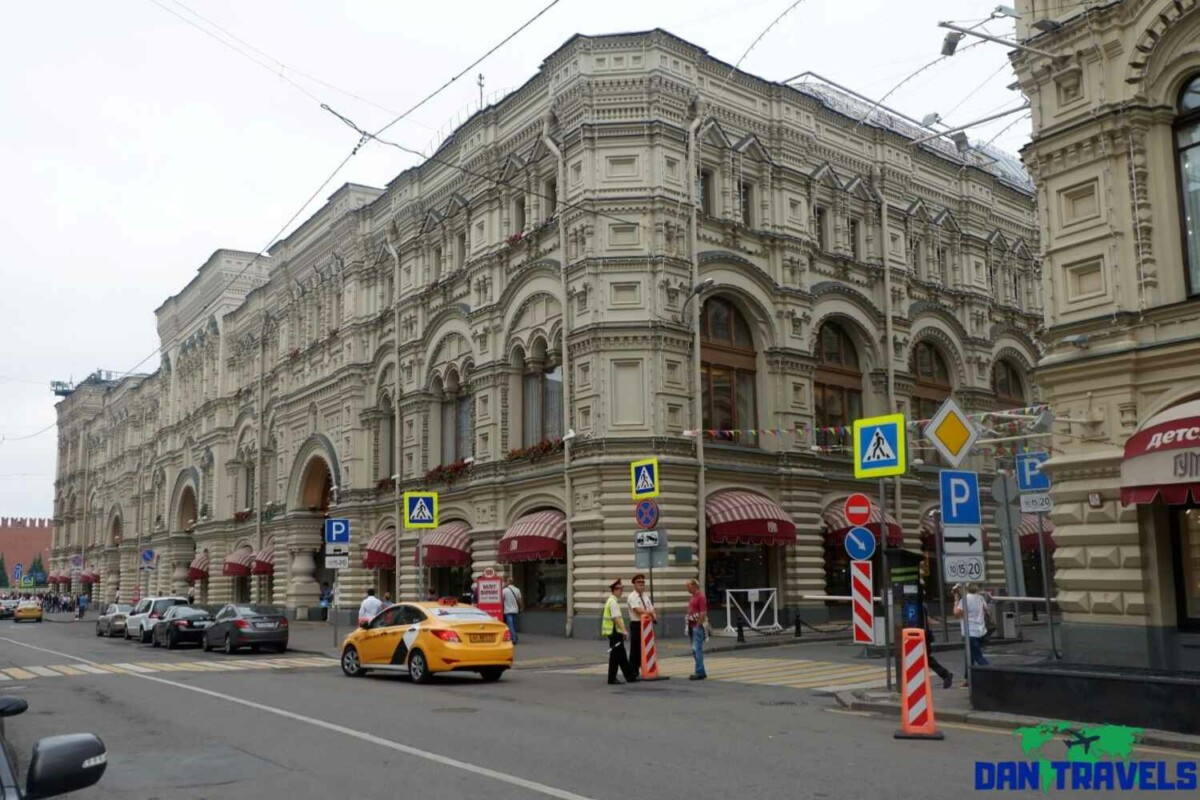 Russia Itinerary. Day 2: Streets around GUM | Dantravels.org