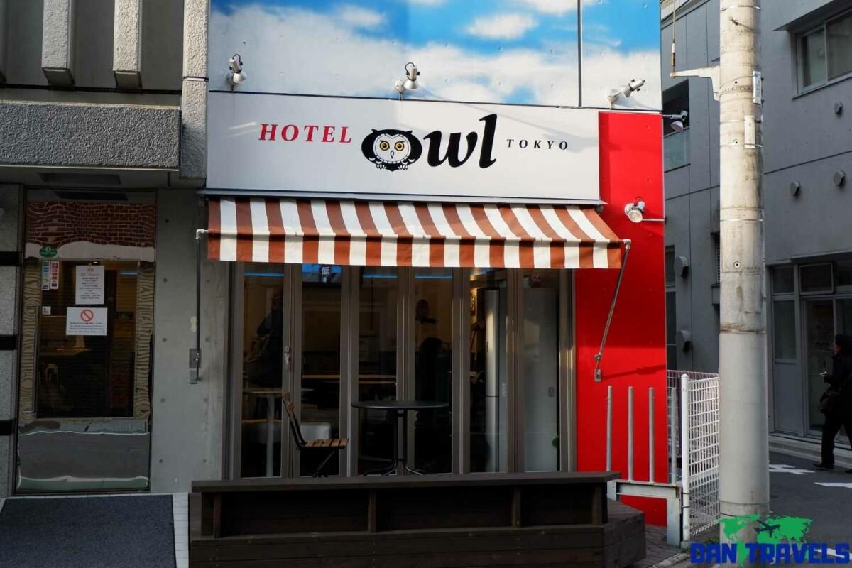 Hotel Owl Tokyo Nippori