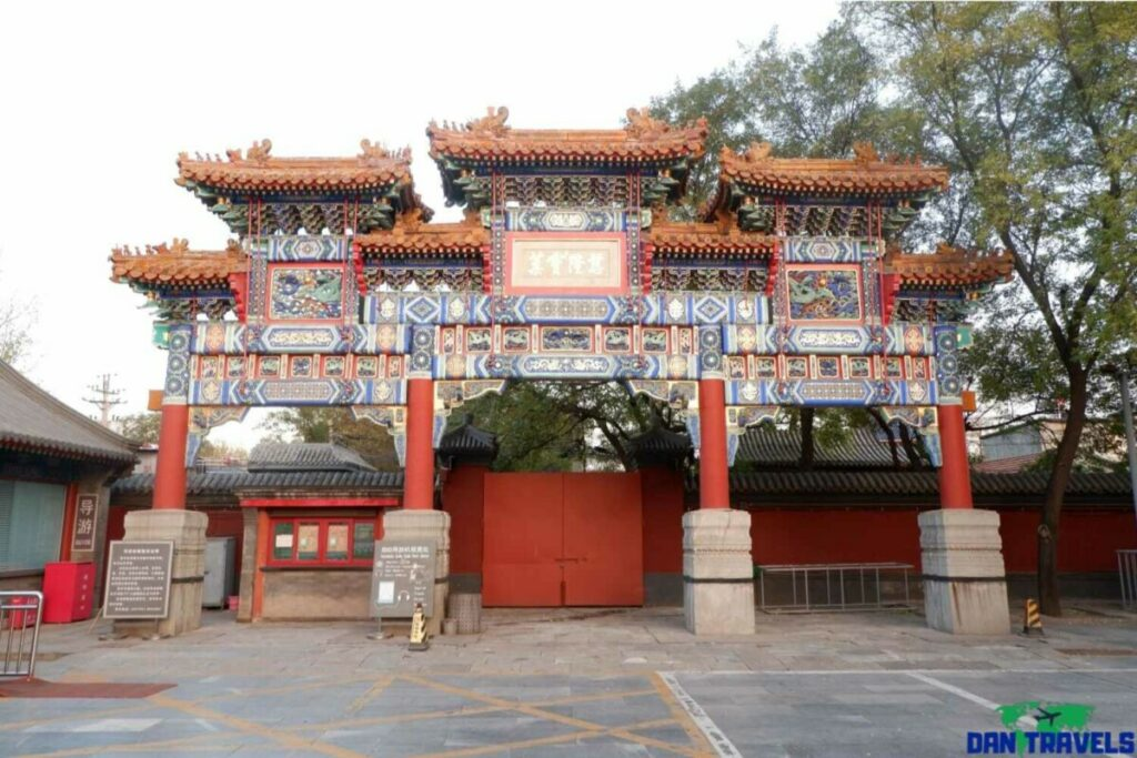 Lama Temple Entrance Gate | Dantravels.org