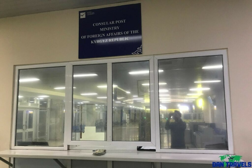 Kyrgyz visa window at Manas International airport