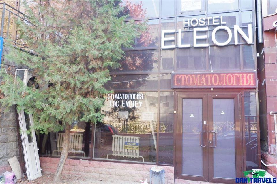Hostel Eleon front door | Dantravels.org