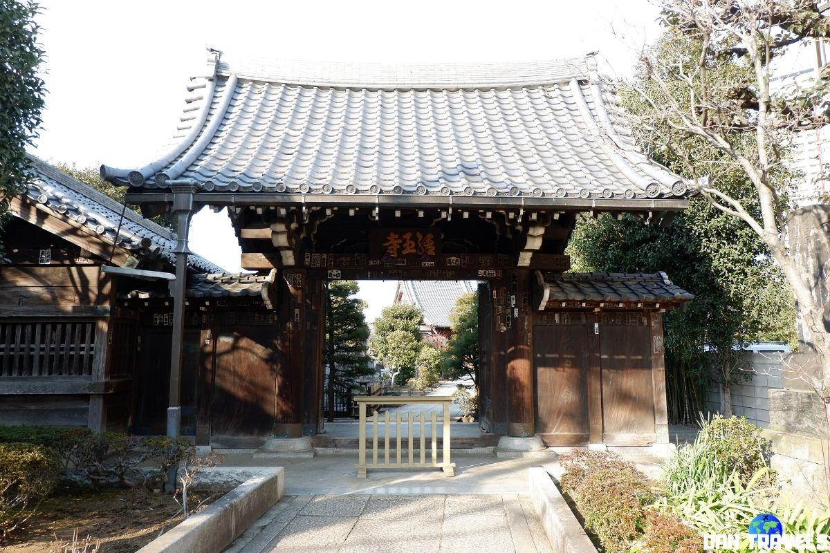 Day 1: Kyooji Temple | Dantravels.org | Dantravels.org