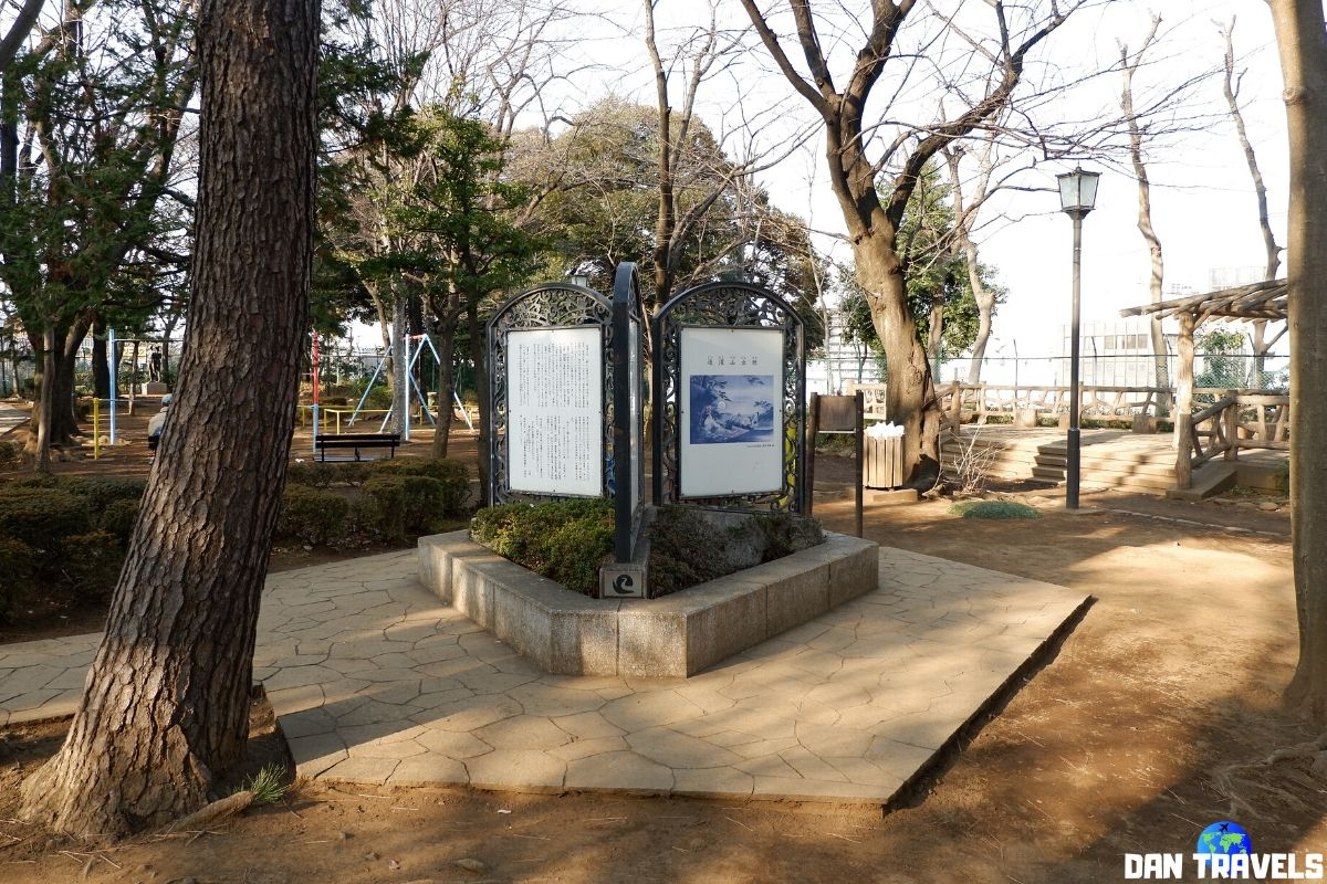 Day 1: Nishi Nippori Park | Dantravels.org