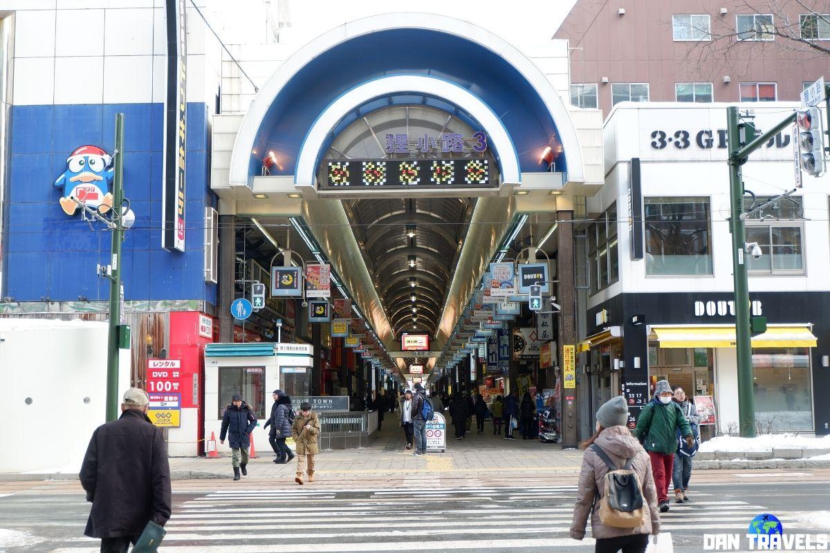 Day 5: The Tanukikuji Shopping Center | Dantravels.org