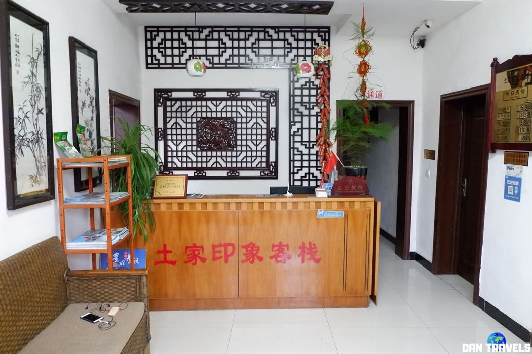 Tujia Impression Inn | Dantravels.org