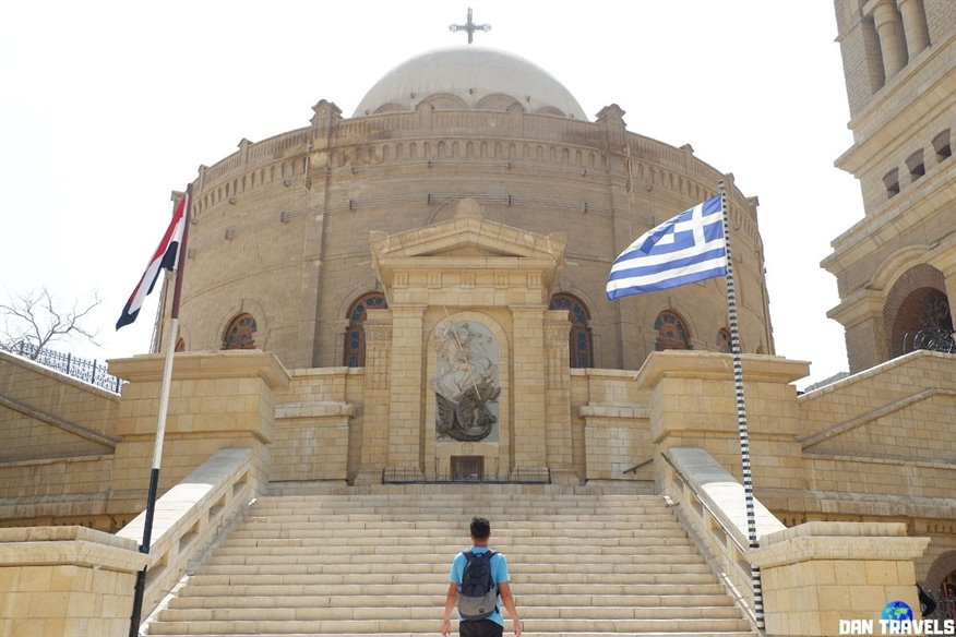 Day 1: The St. George's Church in Coptic Cairo.